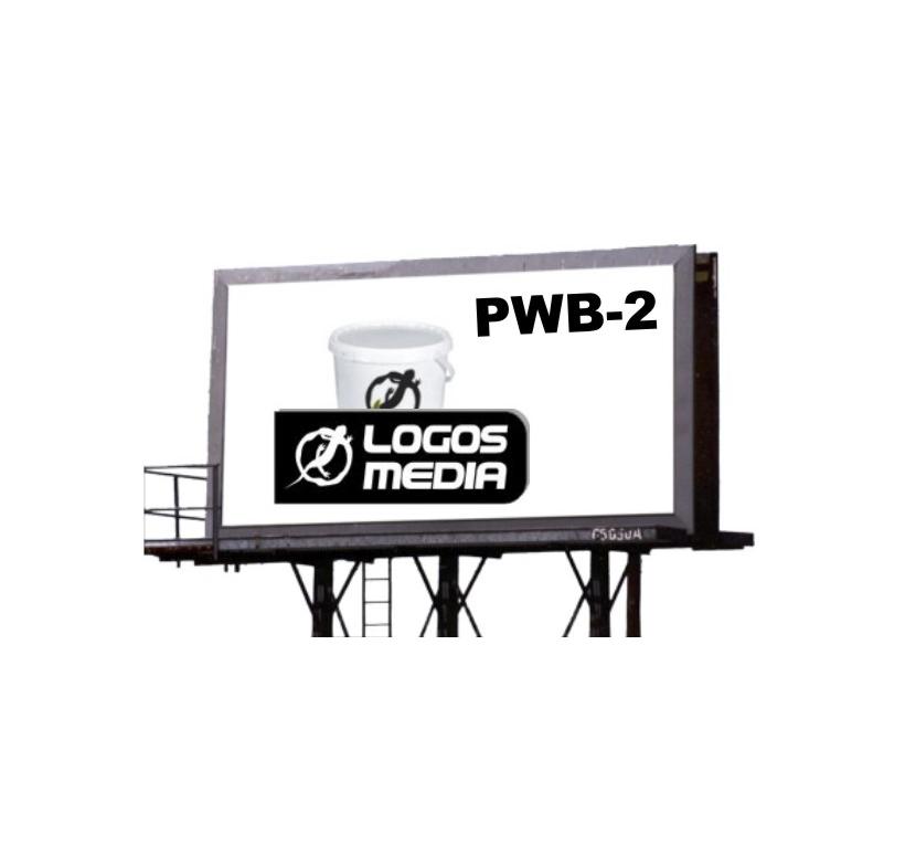 Antyfrost do Kleju PWB-2 i gotowych klejów plakatowych