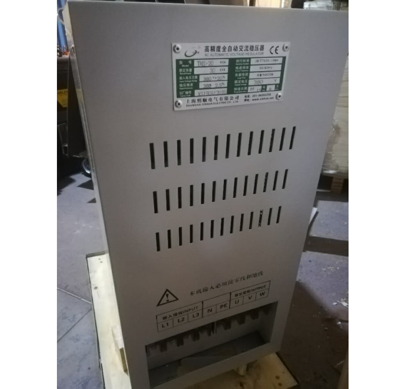 Stabilizator napięcia TNS-20kVA